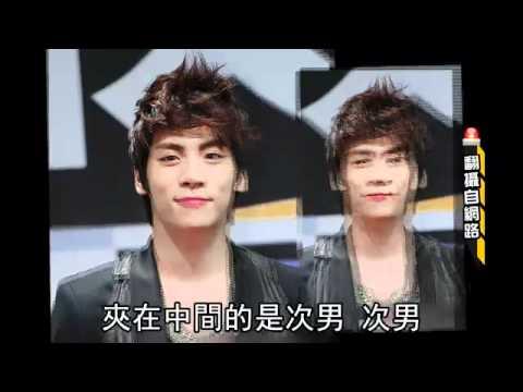[蘋果動新聞 -20120113] f(x)Amber臉撞東海 鐘鉉 金賢重激似師父裴勇俊
