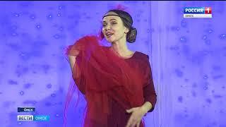 Философскую сказку представил в рамках фестиваля » НЭТ» театр из Екатеринбурга