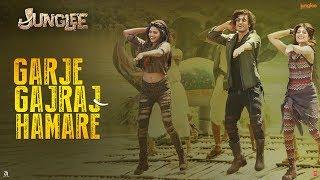 Garje Gajraj Hamare – NAVRAJ HANS – Junglee Video HD