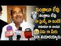 JC Diwakar Reddy funny interaction with media