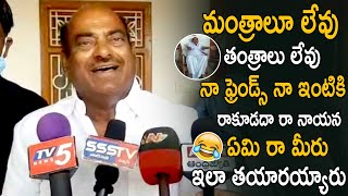 JC Diwakar Reddy funny interaction with media..