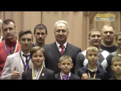 29.11.2014 - церемонія нагородження