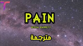 Nessa barrett - pain مترجمة