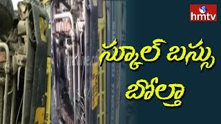School bus overturned in Hyderabad..