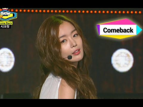 Secret - U R Fired, 시크릿 - 유 아 파이어드, Show Champion 20140820