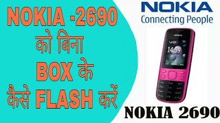 Nokia Infinity Best 3 0 | Full Crack | Nokia Flashing Tool