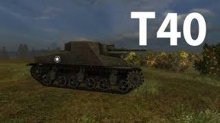 T40 - педобирство и лампочка