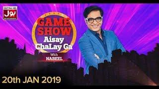 Game Show Aisay Chalay Ga | Nabeel | Full Game Show | 20 Jan 2019 | BOL Entertainment
