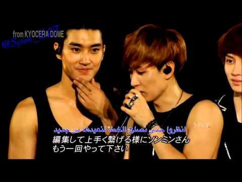 [Sub Arab] SS5 Osaka DVD Sapphire blue & mnet about Sungmin