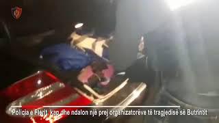 Ora News - Arrestohet një nga organizatorët e tragjedisë së Butrintit në 2008