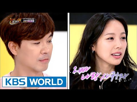 """Happy Together ex-hostess Hyori, """"I got rejected by Suhong!"""" [Happy Together / 2017.07.13]"""