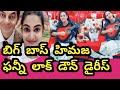 Bigg Boss fame Himaja funny moments with her pet dog during lockdown, hilarious