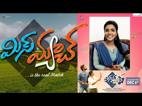Aishwarya Rajesh Byte About MisMatch Movie Release
