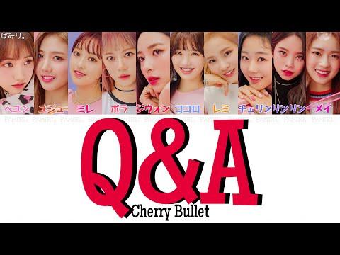 【日本語字幕/かなるび/歌詞】Q&A-Cherry Bullet(チェリーバレット)(+掛け声)