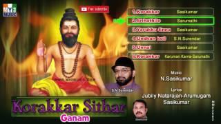 Korakkar Sithar - Gopuram Tv