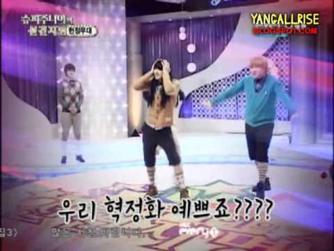 110202 Eunhyuk dancing (Kyuhyuk)