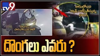 Police release CCTV footage of 70 lakh ATM robbery at Vana..