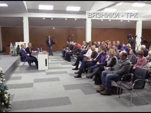"""""""Новости"""" от 05.12.2018"""