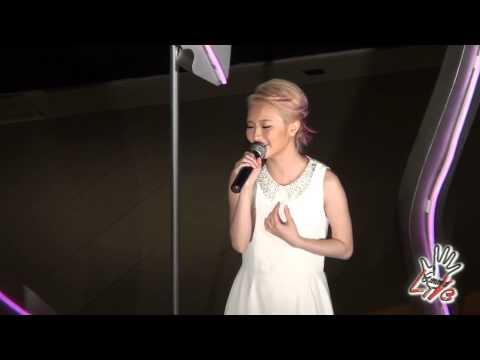 林欣彤 - Little Something @ Gimme Live 20130831