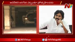 Pawan Kalyan Responds Over IT Raids On Chandrababu's forme..