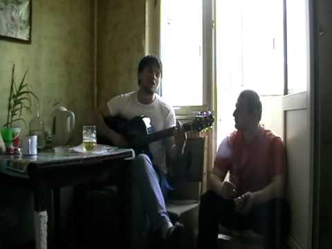 Сектор Газа - Пердун (кавер-версия)