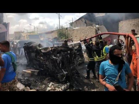 خمسة قتلى بهجوم انتحاري ضد قوات يمنية مدعومة من الامارات في عدن