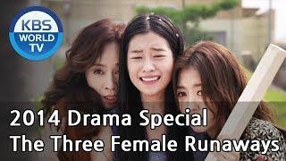 The Three Female Runaways | 세 여자 가출 소동 [2014 Drama  Special / ENG / 2014.10.17]