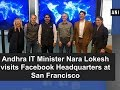 Andhra IT Minister Nara Lokesh visits Facebook Headquarters at San Francisco