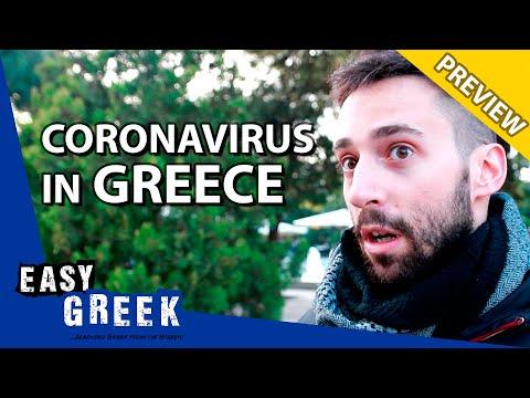 The coronavirus in Greece | Easy Greek 61 photo