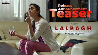 LALBAGH Teaser | Mamtha Mohandas | Rahul Raj | Raj Zacharias | Prasanth Murali
