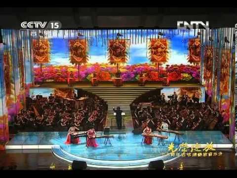 中国民乐好声音 - 《光荣绽放》十大青年古筝演奏家音乐会