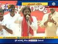 Will Form Jana Sena Govt in AP:  Pawan Kalyan