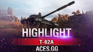 На последней секунде. Т-62А