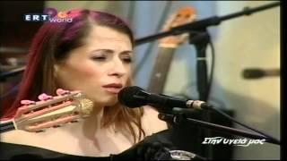 Saoulis Ensemble - Ada sahilerinde