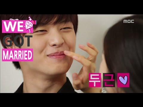 [We got Married4] 우리 결혼했어요 - Sung Jae, turns Brash