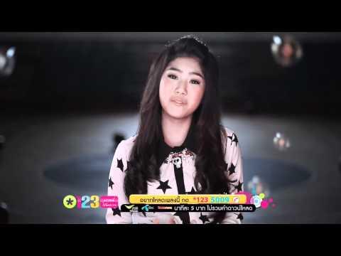รอคำว่ารัก - สมาย THE STAR 8 Official MV (HD)