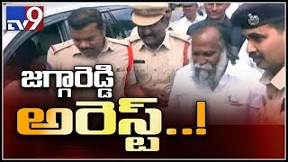 Jagga Reddy and his family members arrested in Sangareddy..