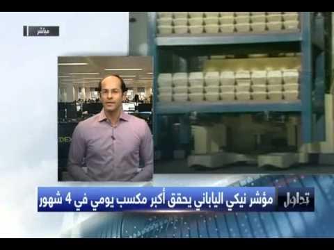 أشرف العايدي على قناة دبي 15 يناير2014 Chart