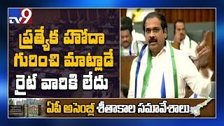 TDP has no right to speak on special status: Minister Kann..
