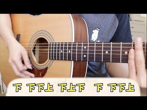 鄧紫棋《倒數》跟馬叔叔一起搖滾學吉他 #343