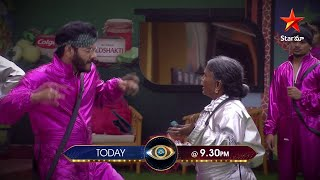 Telugu Bigg Boss 4 promo: Humans Vs Robots highly challeng..