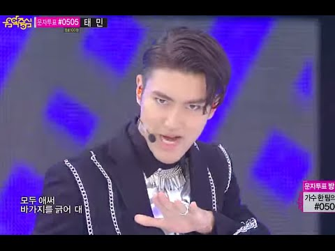 [HOT] Super Junior - MAMACITA, 슈퍼주니어 - 마마시타, Show Music core 20140906