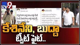 Kesineni Nani Vs Buddha Venkanna war of words..