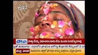telugu-serials-video-27633-Sakhi  Tv Show Telecasted on  : 17/04/2014