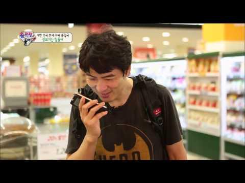 [HIT] 슈퍼맨이 돌아왔다-세쌍둥이와 장보기에 도전한 송일국 '진땀'.20140720