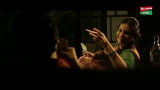 Raani Independent Film Official Theatrical Trailer | Tollywood Latest Movie Theatrical Trailers
