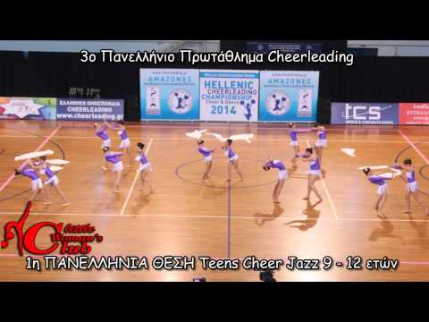 little Woman's Club:CHEER JAZZ TEENS