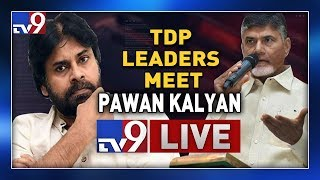 TDP Leaders Speak After Meeting Pawan Kalyan- LIVE..