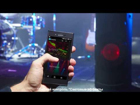 Мощная аудиосистема MHC-V50D - клубная атмосфера у вас дома