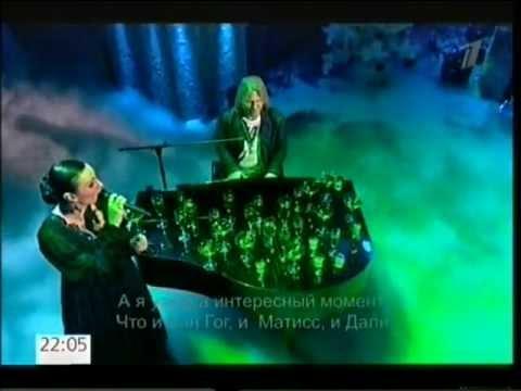 Елена Ваенга и Виктор Дробыш.